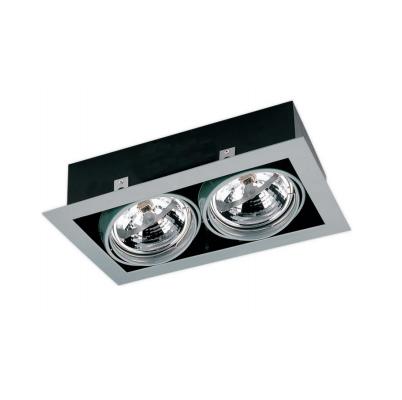 Kućište za 2xAR111 silver