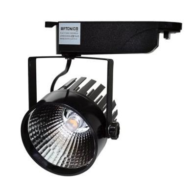 LED tračni reflektor 12W COB – Crni