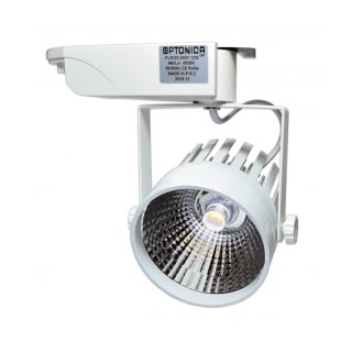 LED tračni reflektor 12W COB – Bijeli