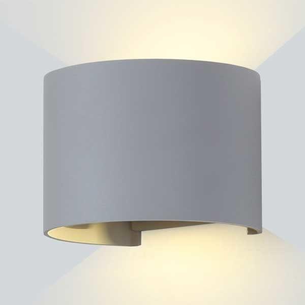 LED 2 zidna lampa 6W 660lm IP54, siva, 3000K